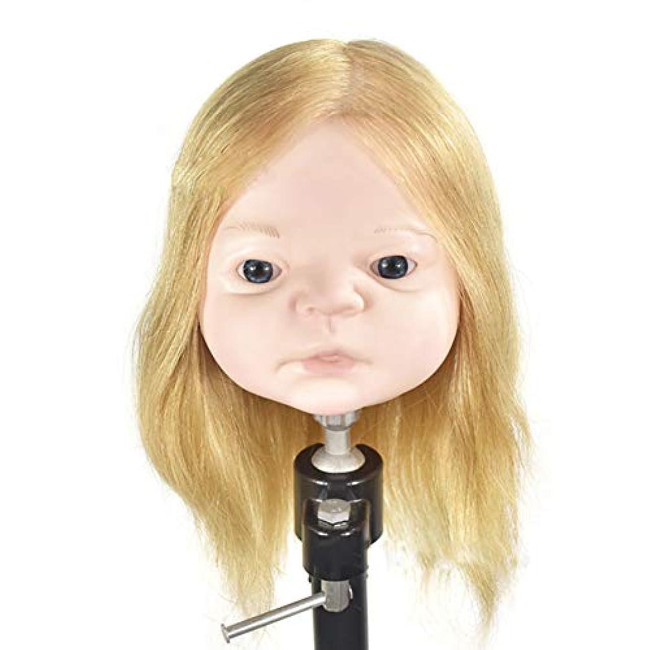 プロ練習ホット染色漂白ばさみモデリングマネキンヘッド編組毛ウィッグモデルドールティーチングヘッド