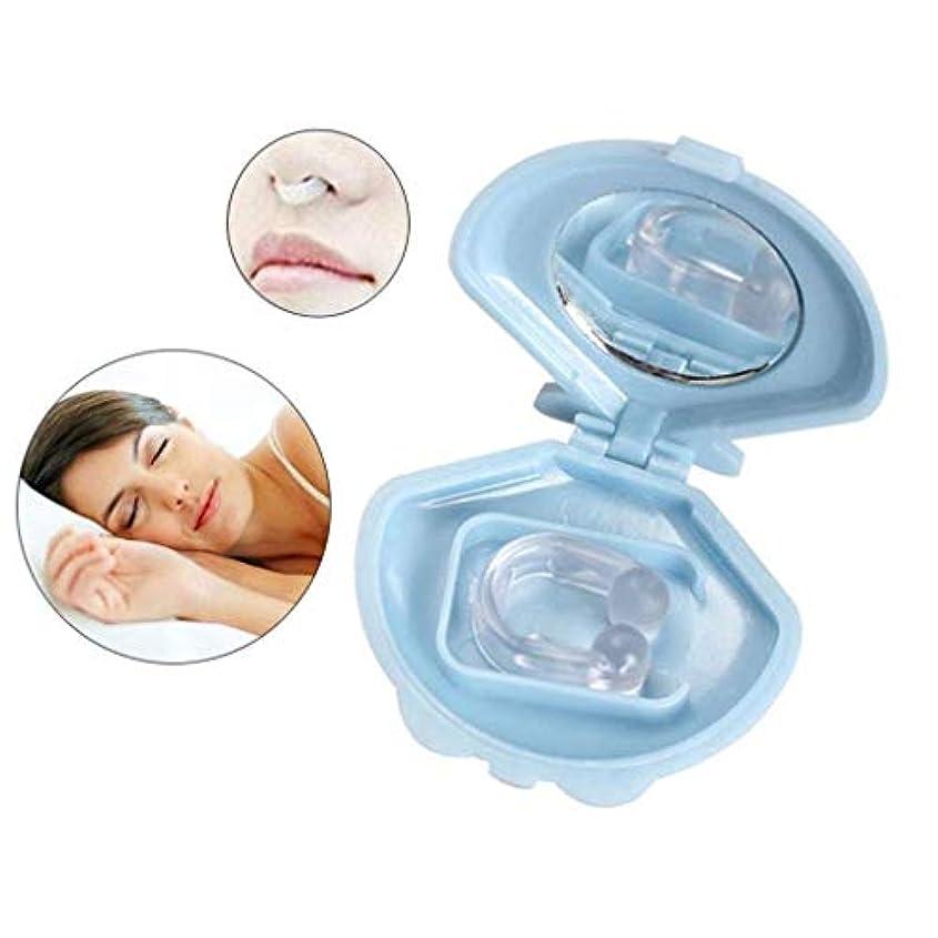 大残酷目を覚ますいびき防止ノーズクリップ - キャリングケース付き睡眠補助具