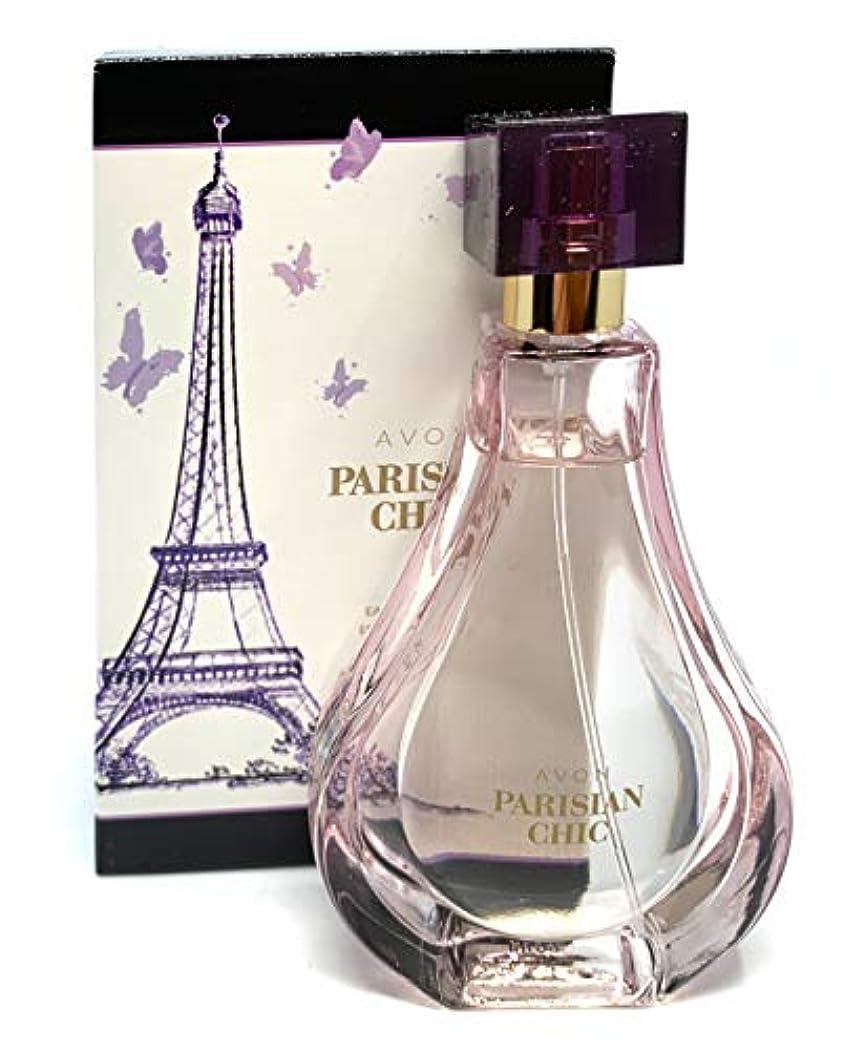 つまらない影響力のある形容詞AVON Parisian Chic For Her Eau de Parfum 50ml