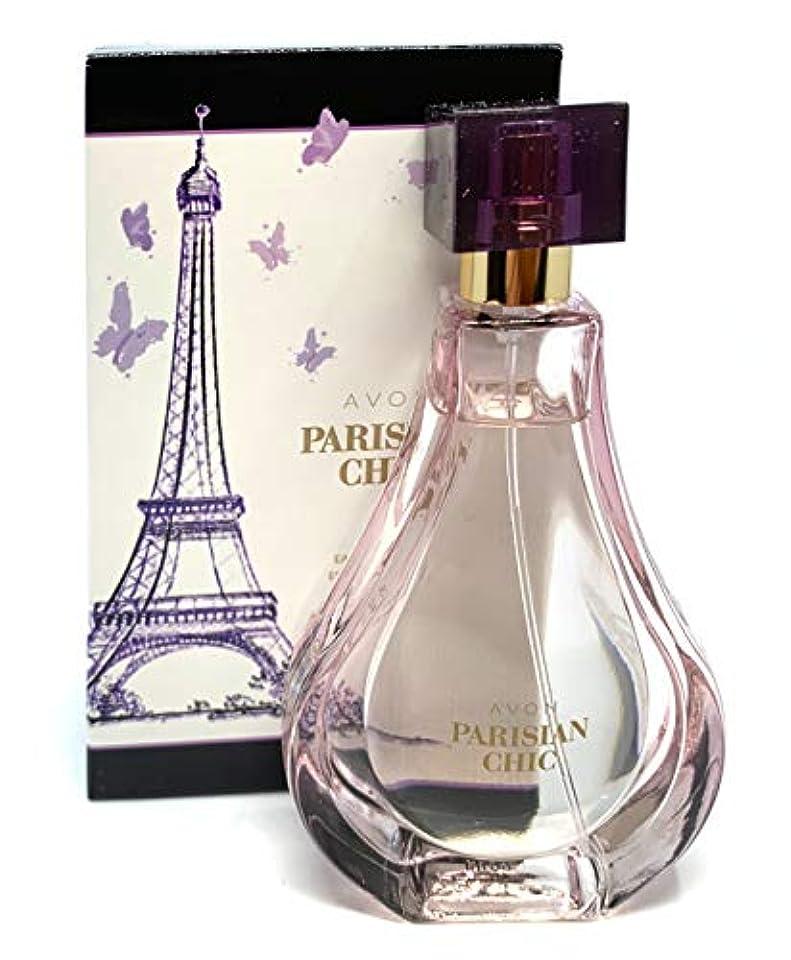 知覚できるサンダースジムAVON Parisian Chic For Her Eau de Parfum 50ml