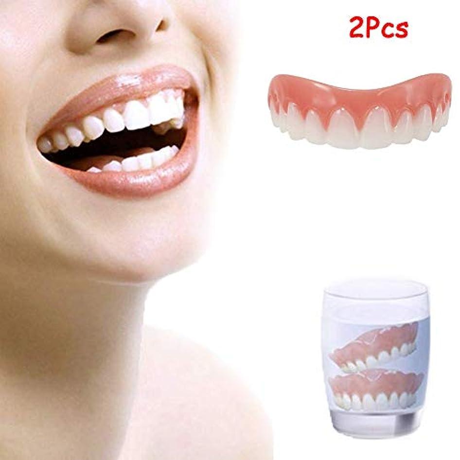 ポンプ病弱吐く歯科用ベニヤホワイトニングデンタルインスタントパーフェクトスマイルアップアンドダウン快適なスナップインフェイクティース