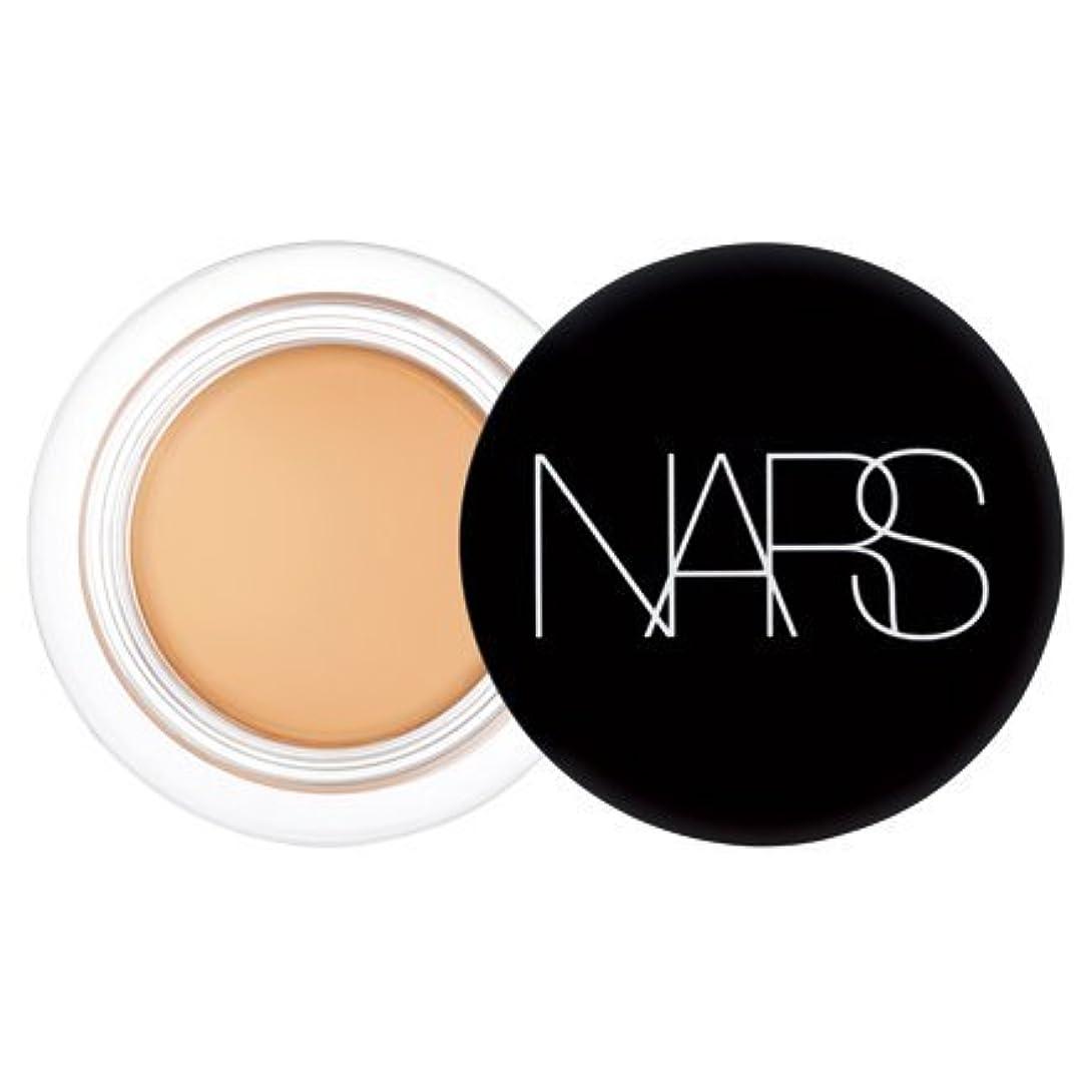 NARS(ナーズ) ソフトマットコンプリートコンシーラー (1280 CUSTARD)