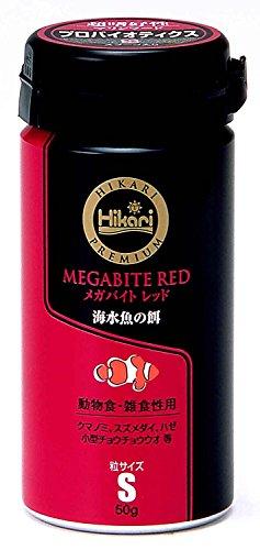 「キョーリン ヒカリ (Hikari) メガバイトレッドS 50g」」 3個セット