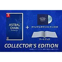 ASTRAL CHAIN COLLECTOR'S EDITION(アストラル チェイン コレクターズ エディション) -Switch (【Amazon.co.jp限定】Nintendo Switch ロゴデザイン マイクロファイバークロス 同梱)