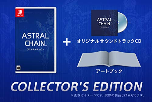 ASTRAL CHAIN COLLECTOR'S EDITION -Switch (【Amazon.co.jp限定】Nintendo Switch ロゴデザイン マイクロファイバークロス 同梱 同梱)