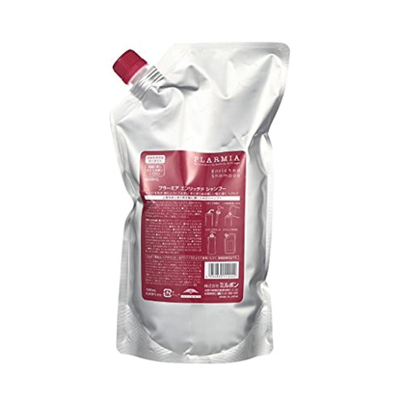 溶融含意日付付きミルボン プラーミア エンリッチド シャンプー (1000mlパック) 詰替用
