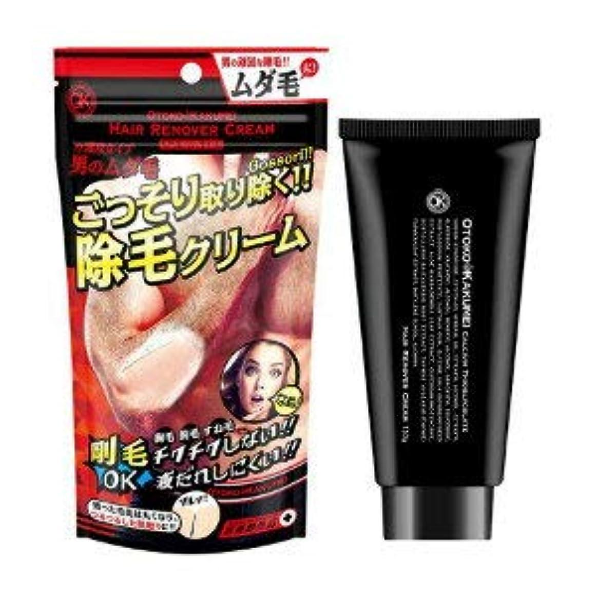 ライオン投げるストリップGR OTOKO KAKUMEI ヘアリムーバークリーム 130g×3個セット (医薬部外品)