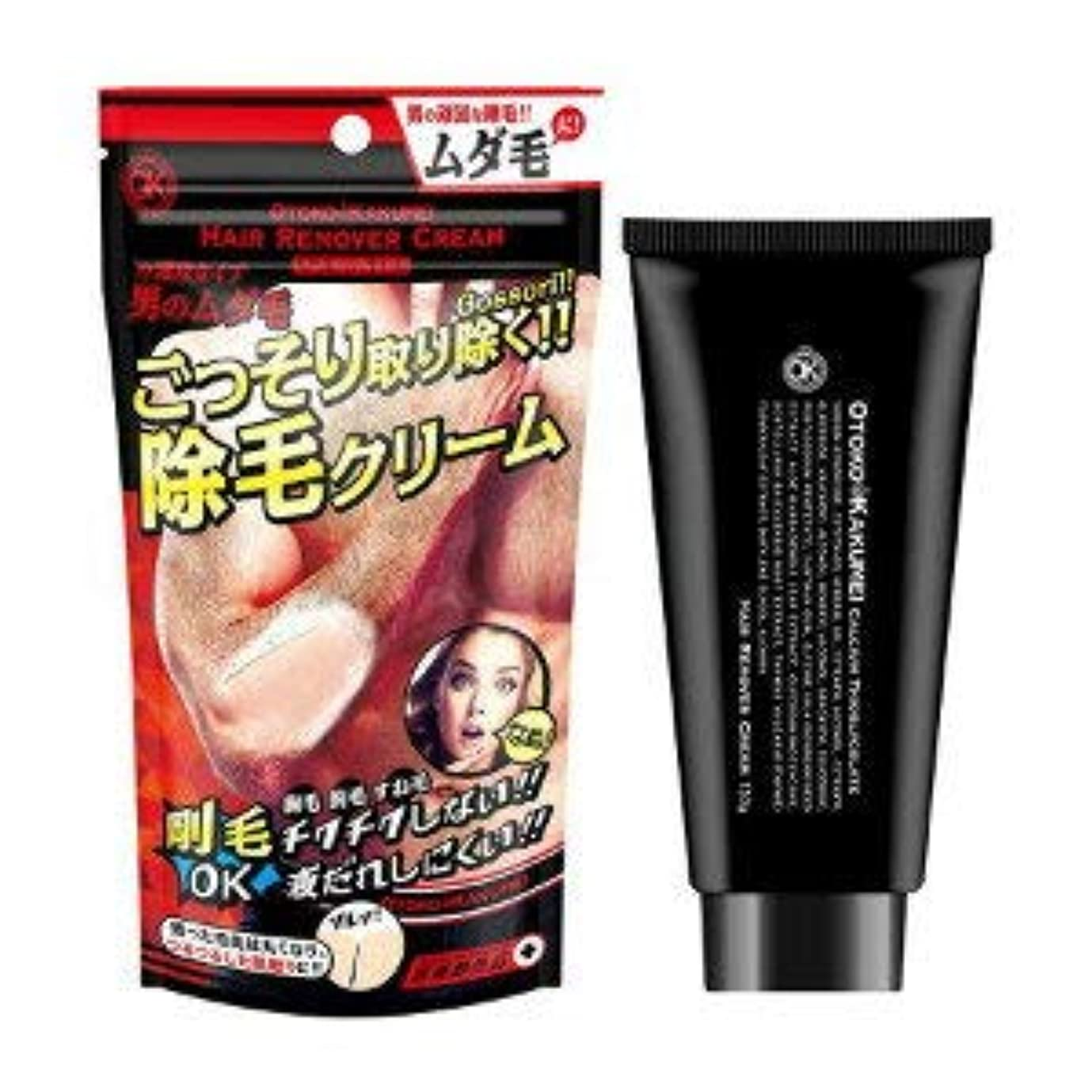 野生直径登録GR OTOKO KAKUMEI ヘアリムーバークリーム 130g×3個セット (医薬部外品)