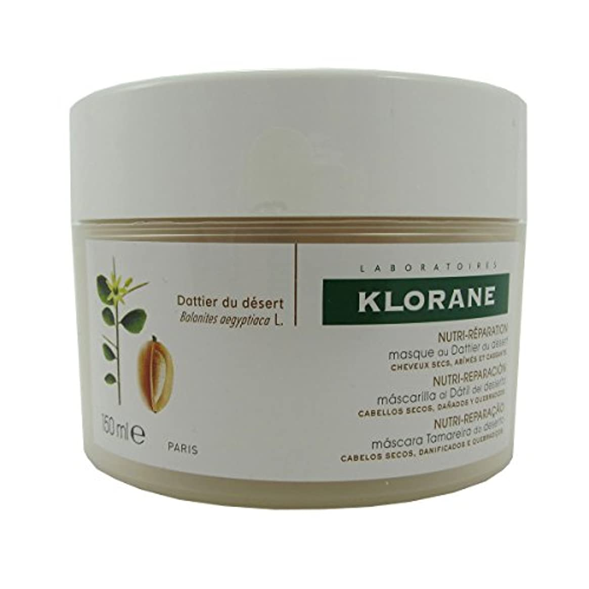 高めるアマチュア抑制するKlorane Desert Date Mask 150ml [並行輸入品]