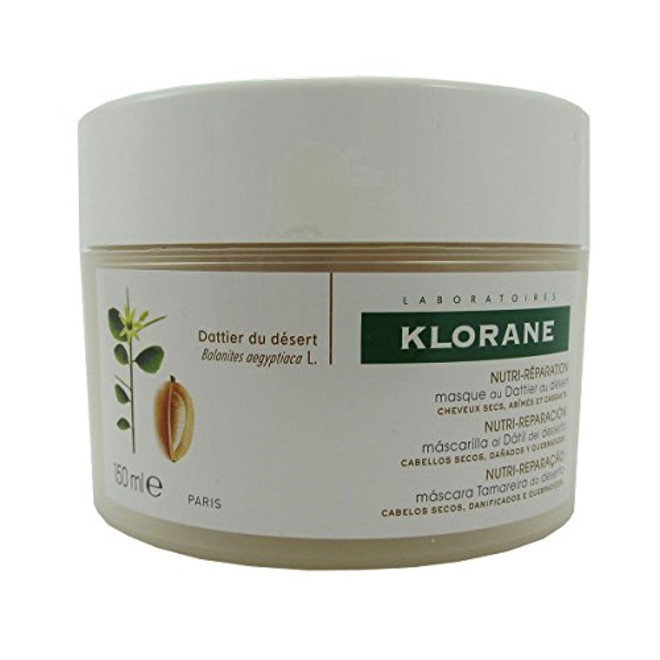ポゴスティックジャンプゴミ箱を空にする消費Klorane Desert Date Mask 150ml [並行輸入品]