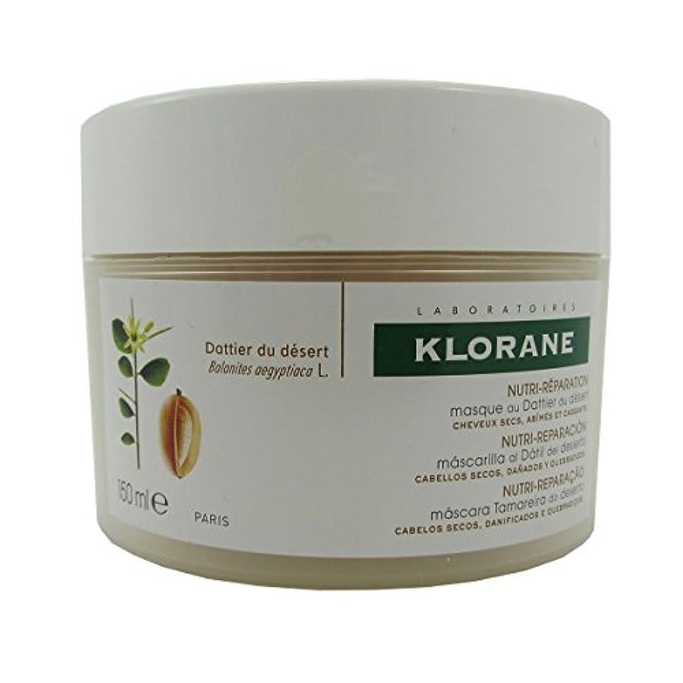 ダイバー識別人質Klorane Desert Date Mask 150ml [並行輸入品]
