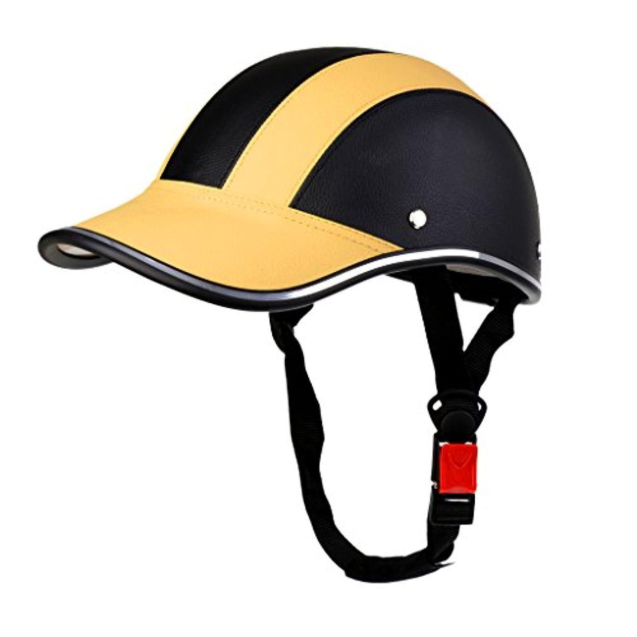 降伏リンク許可するBaosity 選択 男女兼用 ヘルメット 野球 帽子 キャップ 抗UV 登山 オートバイ サイクリング 防雨 防雪 軽量 安全