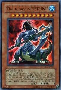 【遊戯王カード-リミテッドエディション-】The tyrant NEPTUNE LE17-JP001【ウルトラ】