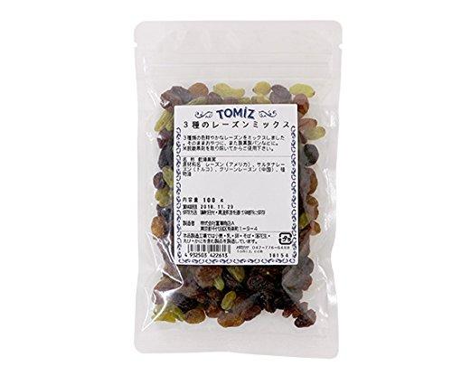 3種のレーズンミックス/100g TOMIZ/cuoca(富澤商店) ドライフルーツ ミックス ミックスドライフルーツ