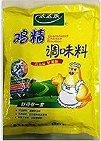 太太楽 丸鶏ガラスープ(原味鶏精) 500g*20袋*2箱