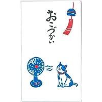 夏のお年玉…お盆玉(おこづかい) / ポチ袋 (扇風機と猫/ことのはシリーズ)