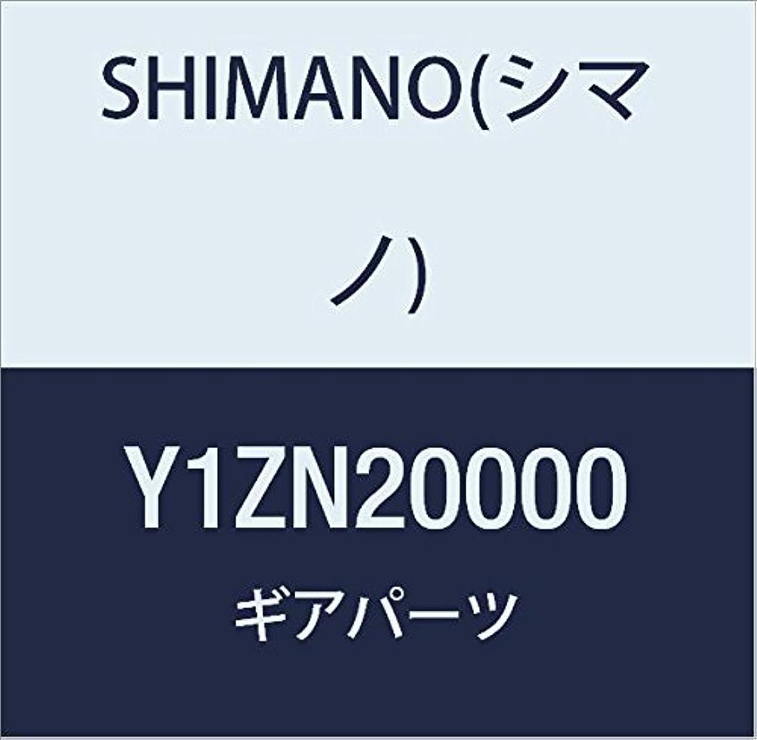 ぶどう蓋浮浪者SHIMANO(シマノ) CS-S500 ガードなし Y1ZN