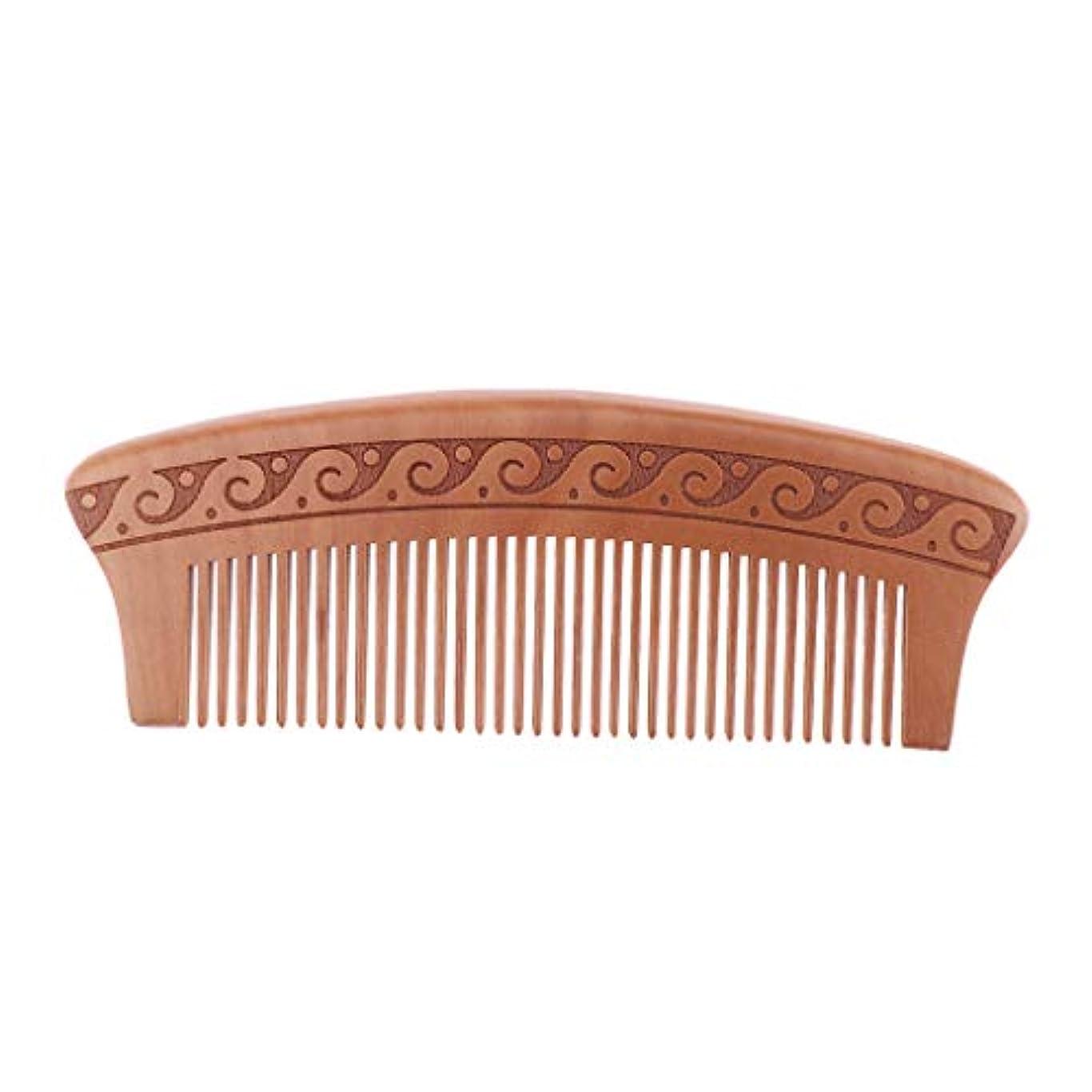 煙形状重量木製櫛 コーム 静電気防止 エコ プレゼント 5タイプ選べ - J16d