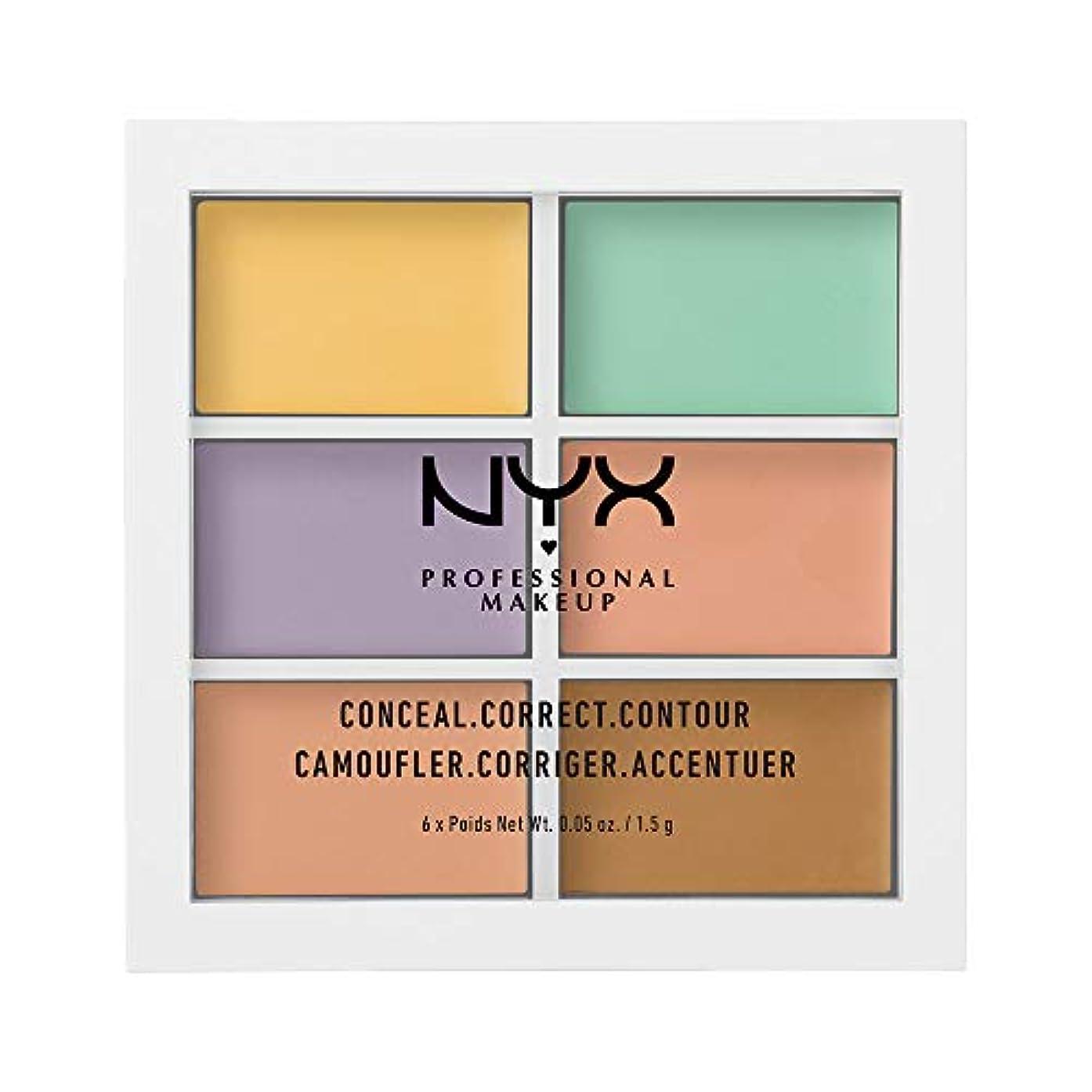 保安品種距離NYX(ニックス) コンシール コレクト コントゥアー パレット A 04 カラーコンシーラー