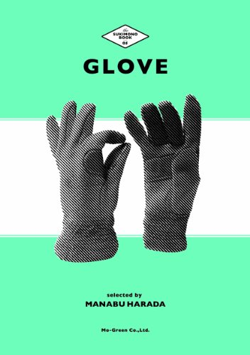 THE SUKIMONO BOOK 05 GLOVE