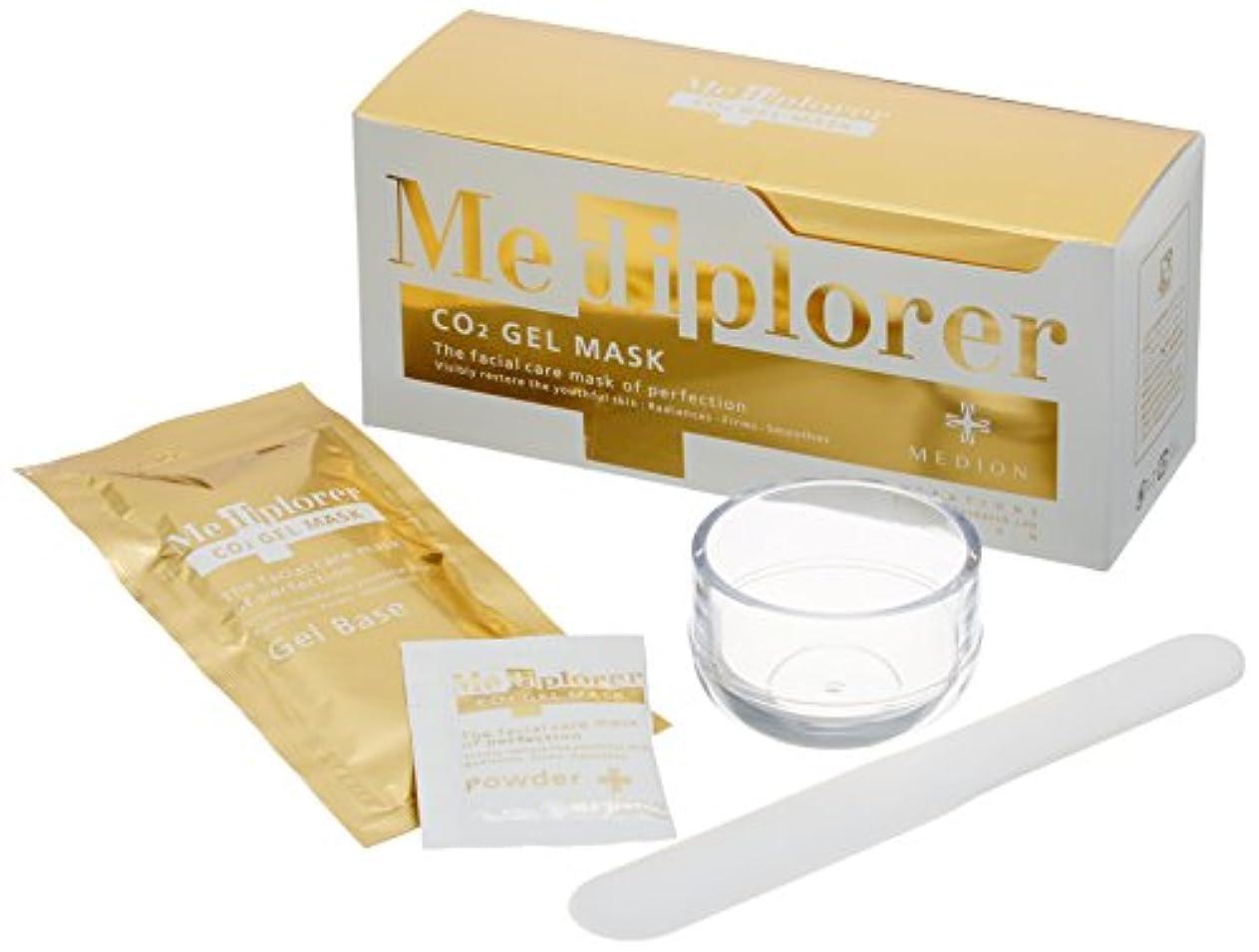 忌まわしいつらい投資するNEW メディプローラー 6パック入 【Mediplorer】