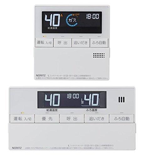 RoomClip商品情報 - ノーリツ(NORITZ) 給湯器リモコン 浴室台所マルチセット (RCJ101EMULTI) RC-J101E-MULTI