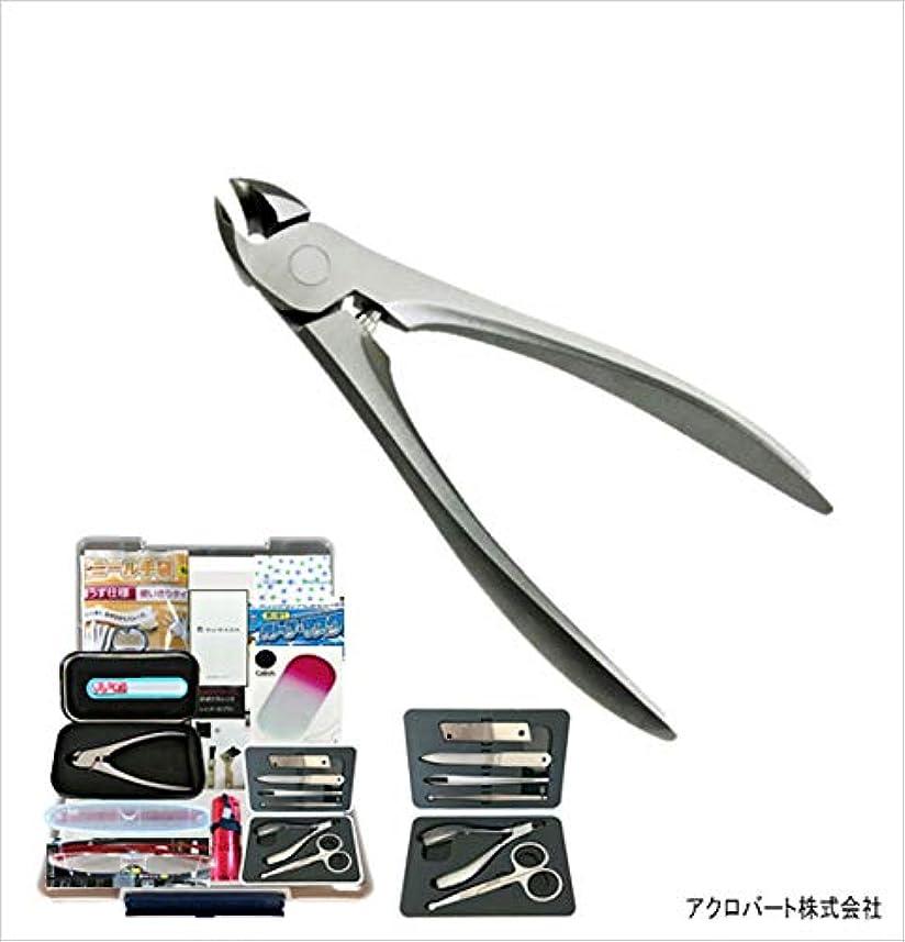 広告する説得実際510女性用SCL120爪切&爪ヤスリTM12&かかとヤスリHP2&拡大鏡RLR&9LEDR&AR2&ケース付