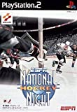 「ESPN National Hockey Night」の画像