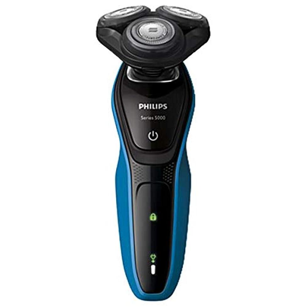 貞習慣まともなフィリップス 電気シェーバー(アクアテックブルー/ブラック)PHILIPS series 5000 S5060/05