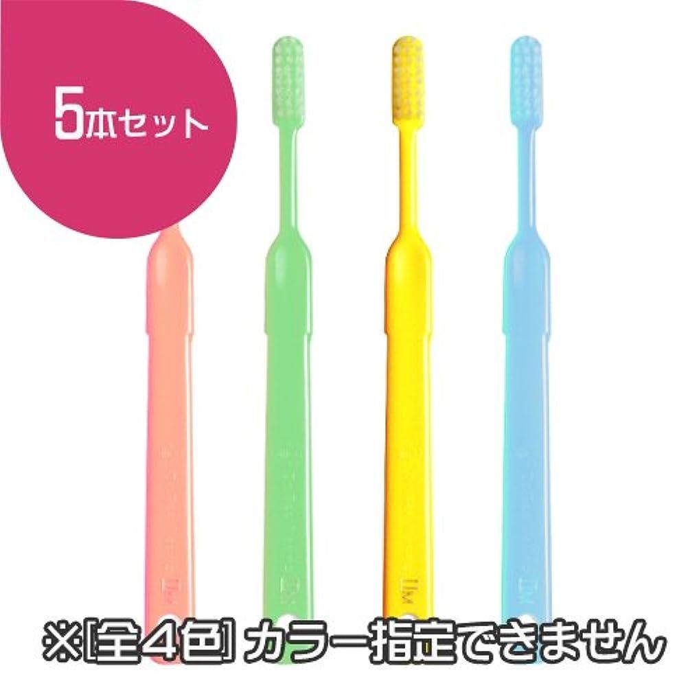拒否波紋ラジウムビーブランド ドクター ビーヤング2 歯ブラシ 5本(ソフト)