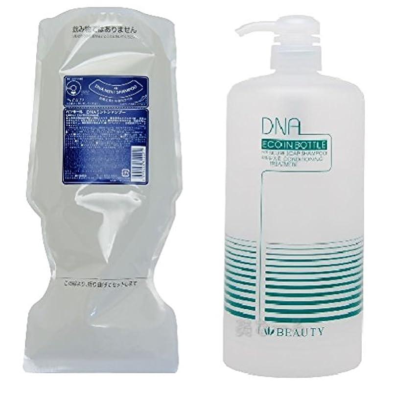 どちらもお香動く【セット】ハツモール DNA ミントシャンプー 1000ml レフィル&専用空容器