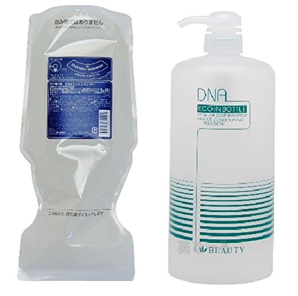【セット】ハツモール DNA ミントシャンプー 1000ml レフィル&専用空容器