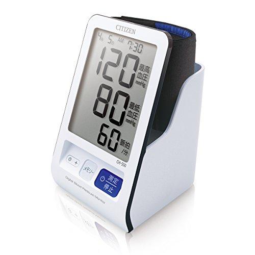 シチズン 電子血圧計 上腕式 CH550-CC