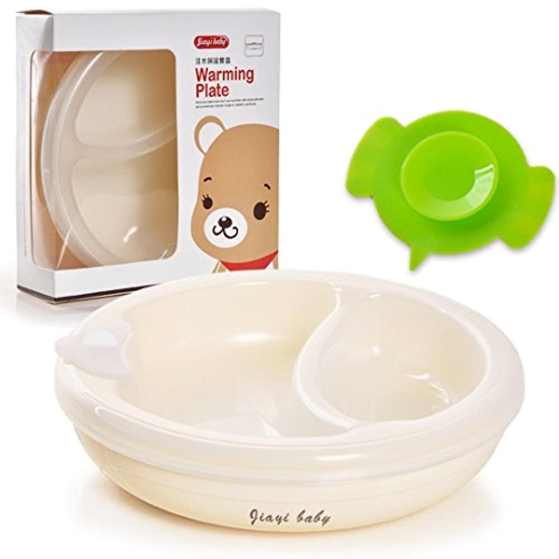 La moriposa Baby Suction Bowl Warming Plate Feeding Set with Silicone Feeding Spoon by La moriposa