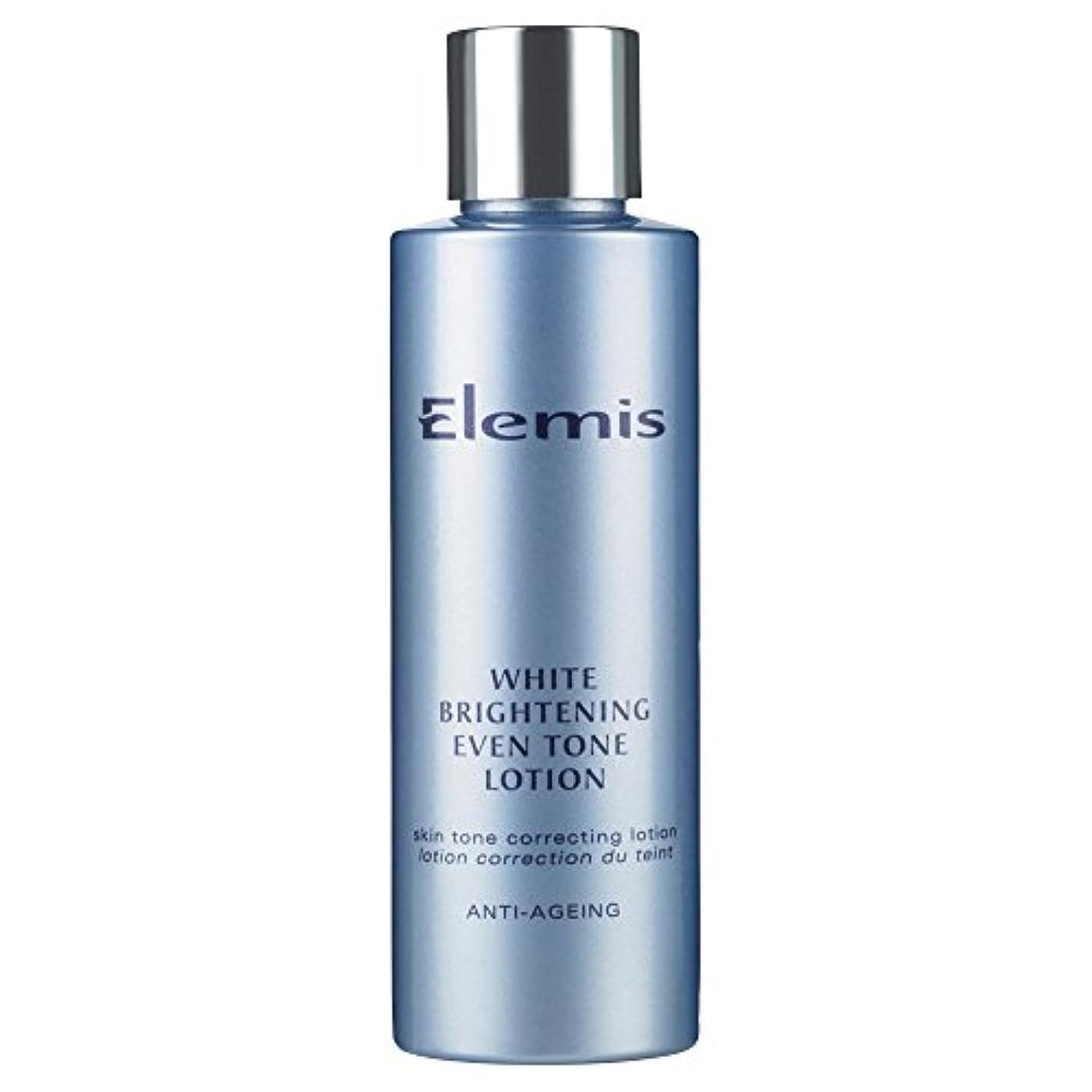 深遠ライン私のエレミス白い光沢さえトーンローション150ミリリットル (Elemis) - Elemis White Brightening Even Tone Lotion 150ml [並行輸入品]