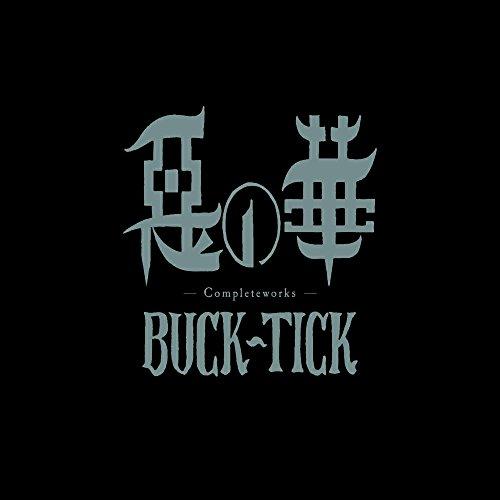 【悪の華/BUCK-TICK】アルバムver.とシングルver.の違いは〇〇!?歌詞の意味を紹介!の画像