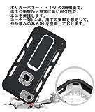 iPhone7 iPhone6/6S 対応 スマホケース 耐衝撃カバー 一台二役適用カバー ブラック