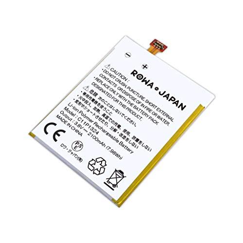 【実容量高】ASUS エイスース ZenFone 5 A500 A500CG A500KL A501 A501CG LTE の 0B200-00850000 C11P1324 ...
