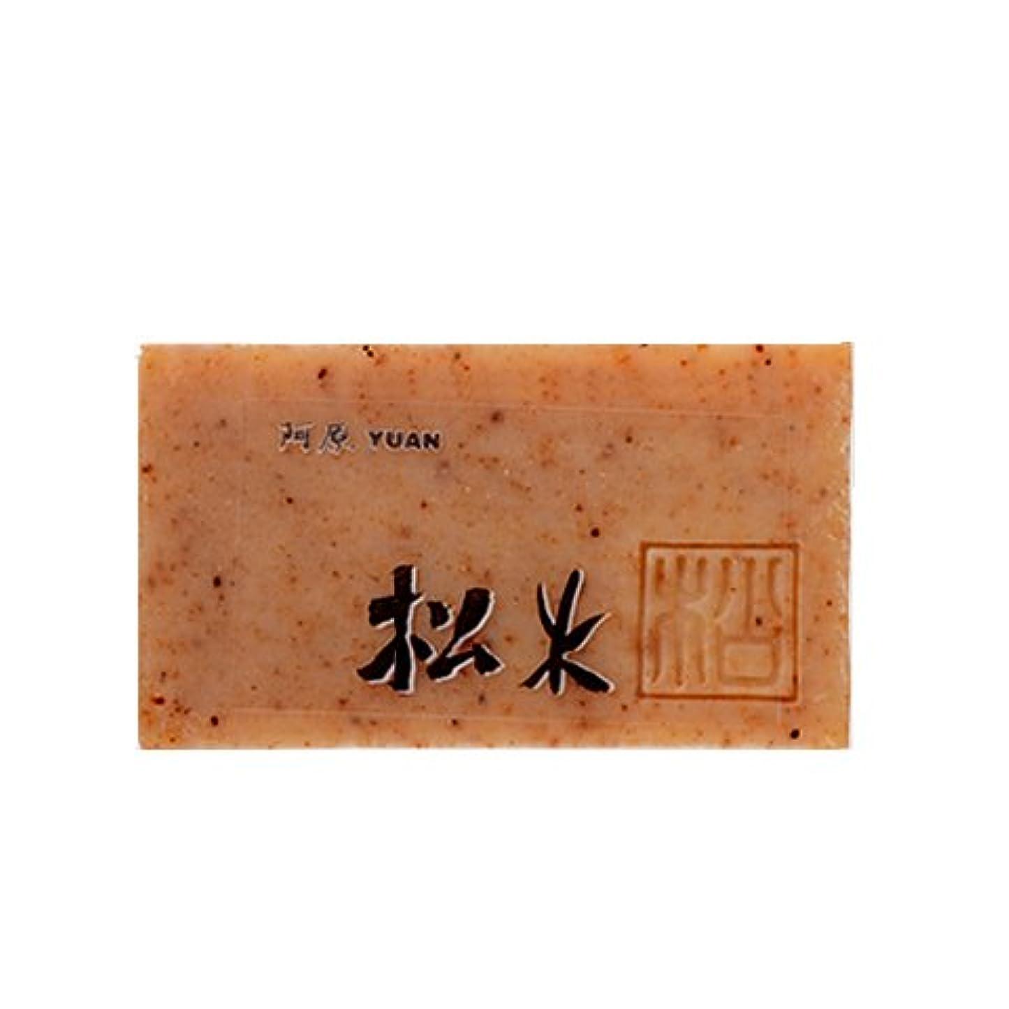 投獄にはまってスポンジユアン(YUAN) ユアンソープ 松木(まつのき)ソープ 100g (阿原 石けん 台湾コスメ)