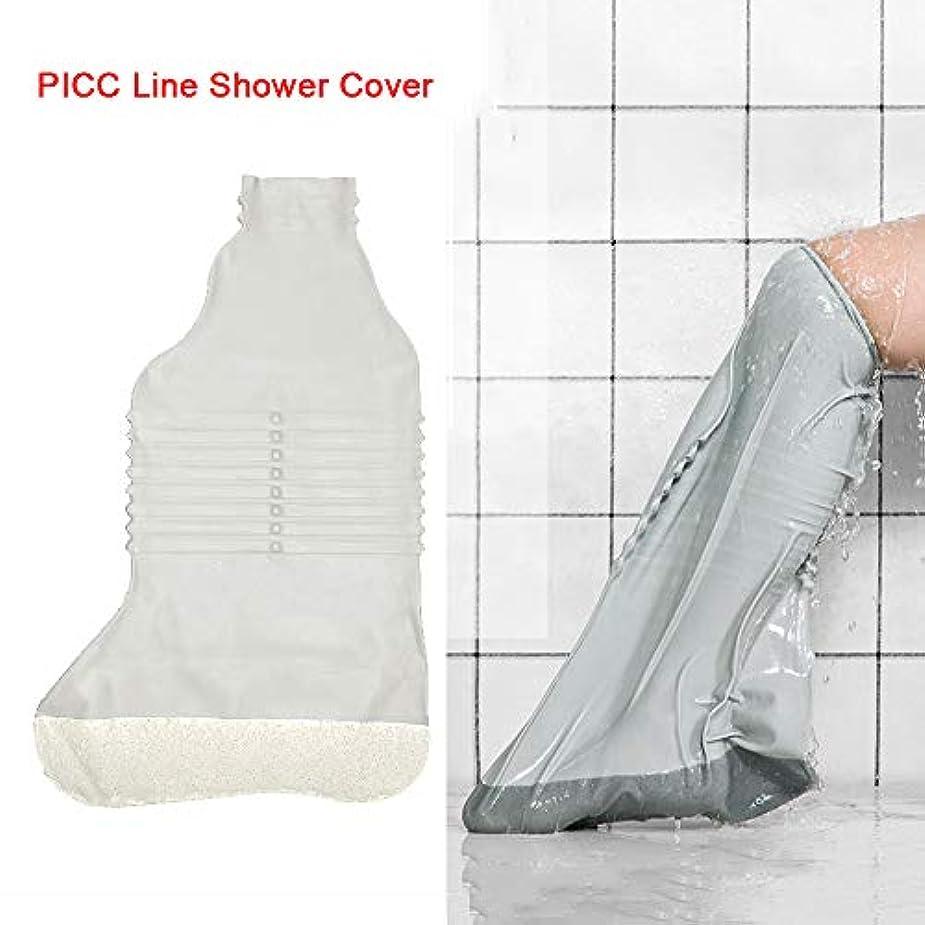 認識パワーセル現金PICCラインシャワーカバー、  PICCは、創傷防水看護キット肘術後の創傷火傷スイム防水ケース(ハンド/フット)