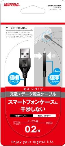iBUFFALO USB2.0ケーブル(A to microB) スリムタイプ ブラック 0.2m BSMPC12U02BK