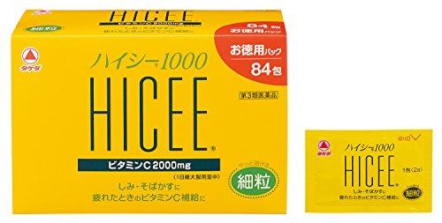 【第3類医薬品】ハイシー1000 84包...
