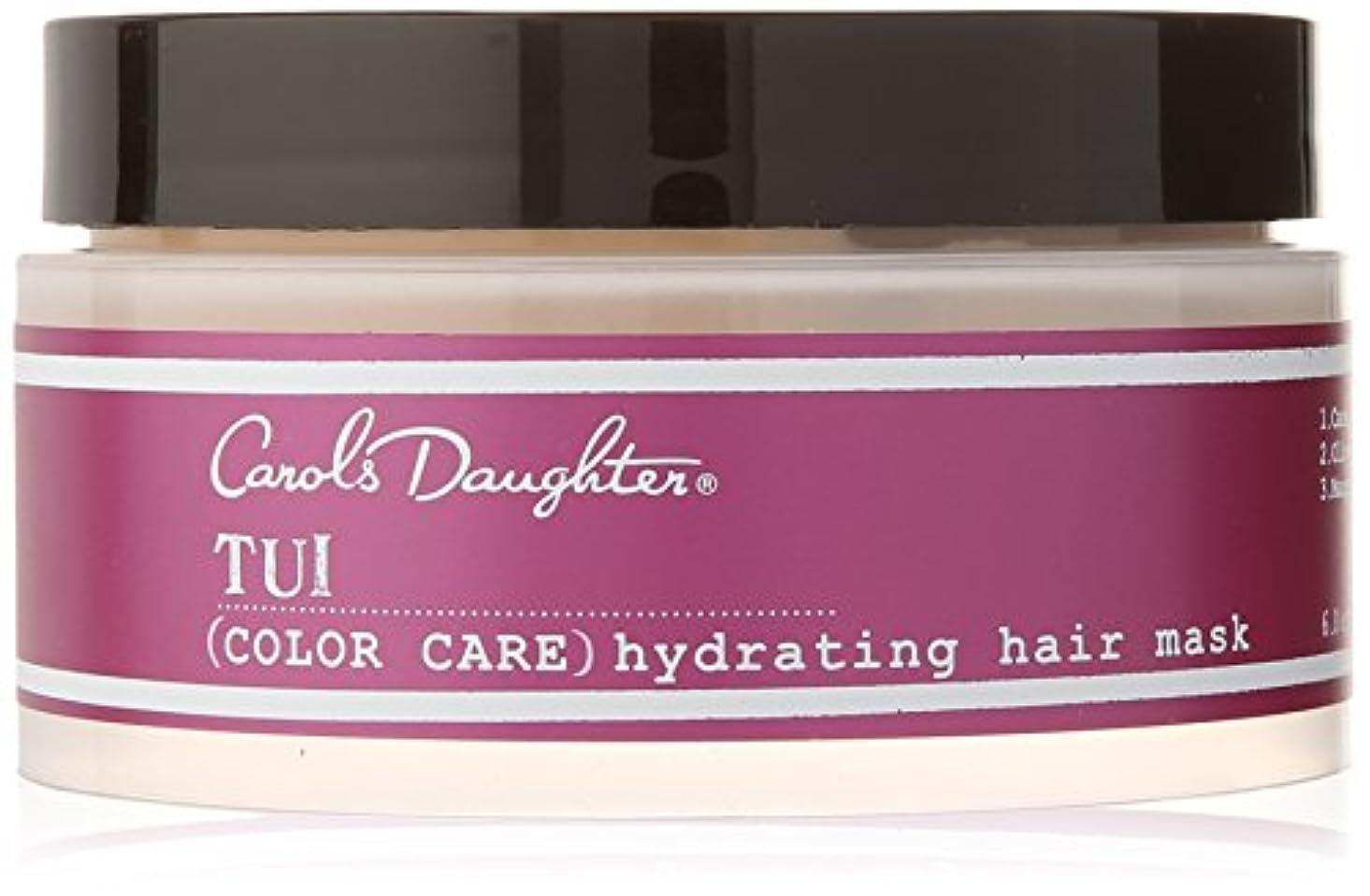 ホスト服トレイルキャロルズドーター Tui Color Care Hydrating Hair Mask 200g/7oz [海外直送品]