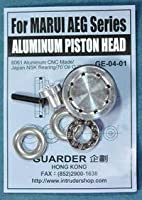 GUARDER 東京マルイAEG用 ALUMINUME PISTON HEAD GE-04-01