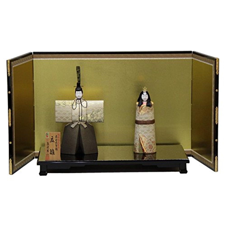 雛人形 平飾り木目込み立雛 本金佐賀錦和泉立雛1903 幅83cm 3mk19 真多呂 伝統的工芸品