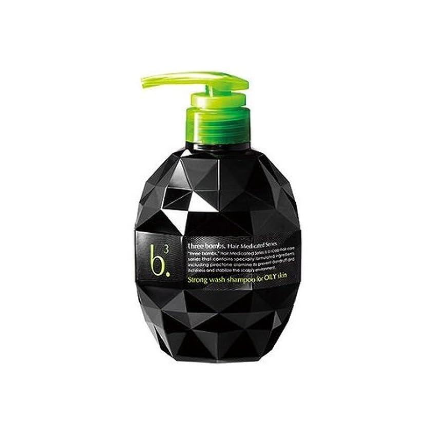 燃料湿度複製するスリーボム 薬用 ストロングウォッシュ シャンプー (450mL) [医薬部外品]