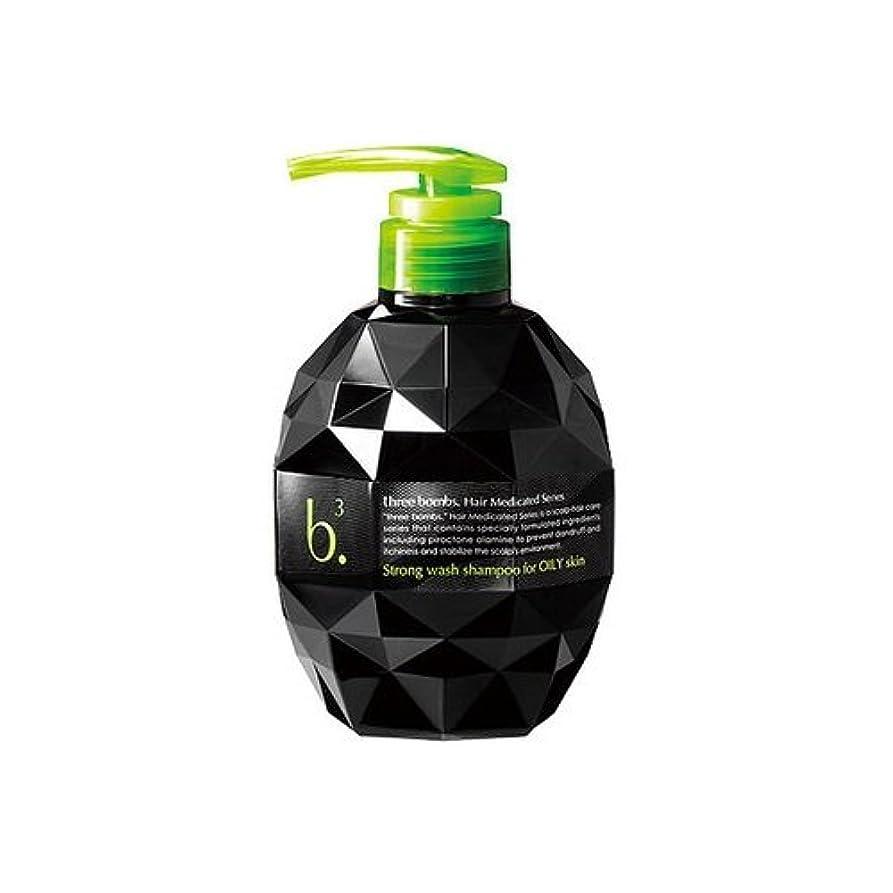サラダ扇動する香水スリーボム 薬用 ストロングウォッシュ シャンプー (450mL) [医薬部外品]