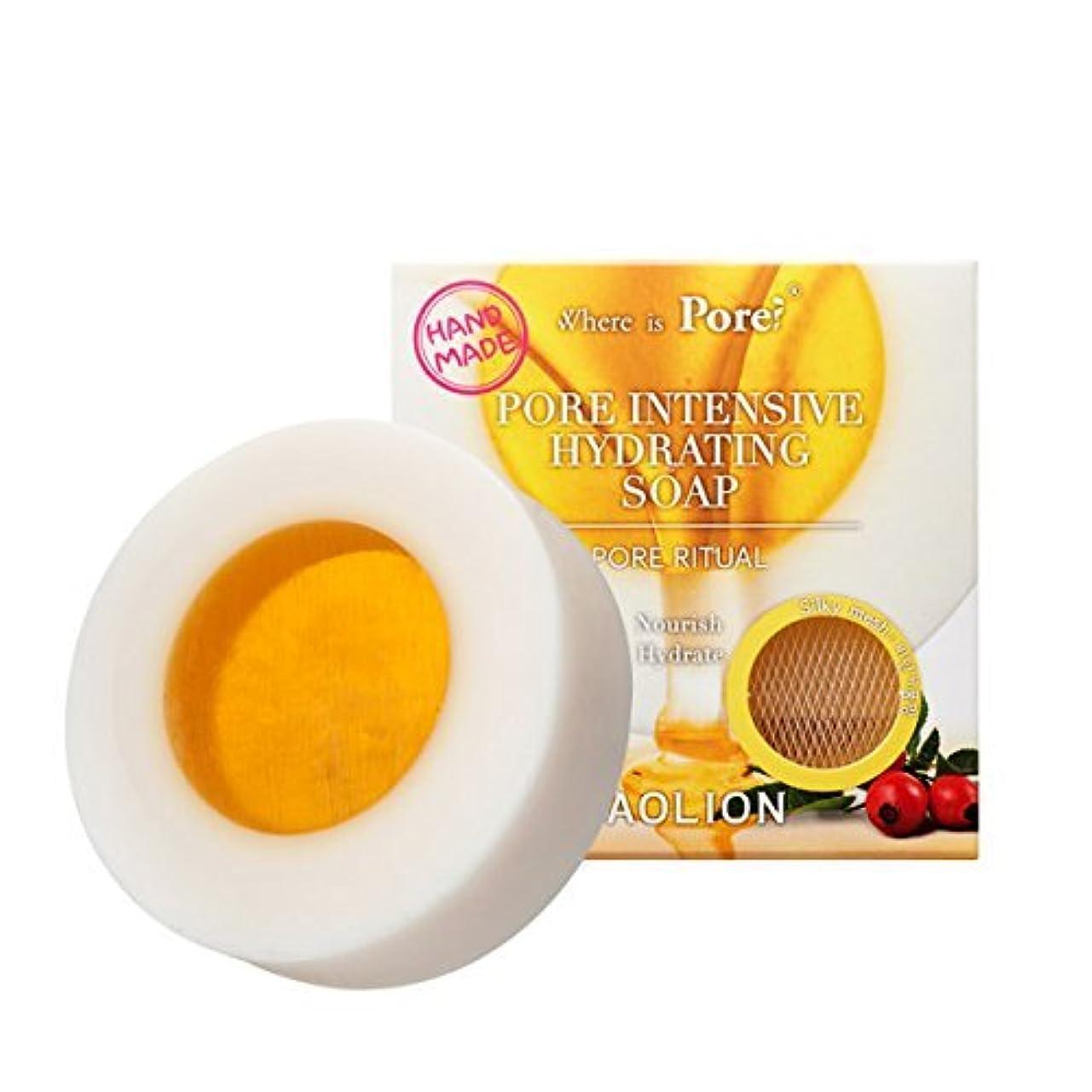 思春期のチャームダイバーCAOLION Pore Intensive Hydrating Soap やさしいソープモイスチャーソープ [海外直送品] [並行輸入品]