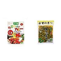 [2点セット] 天領食品 野菜だけのカレー 【中辛口】 (1食分)・山里の香り 青唐辛し味噌 小きゅうり(250g)