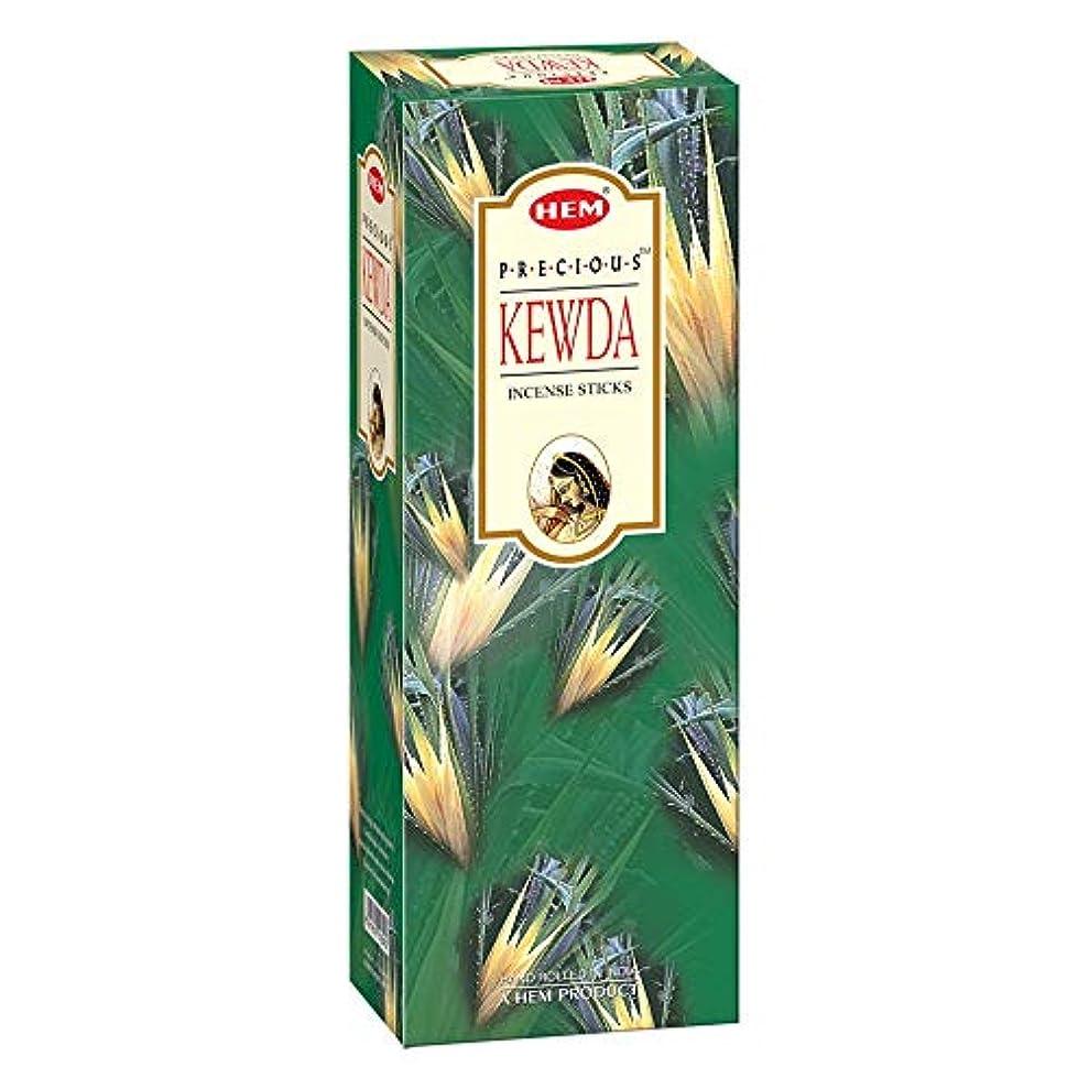 衛星埋める陰気Hem Precious Kewda Incense Sticks(9.3 cm X 6.0 cm X 25.5cm, Black)